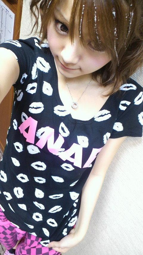 blog, Tanaka Reina-372796