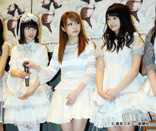 Kudo Haruka, Sayashi Riho, Tanaka Reina-251208