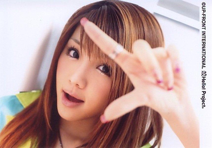 Tanaka Reina-124253