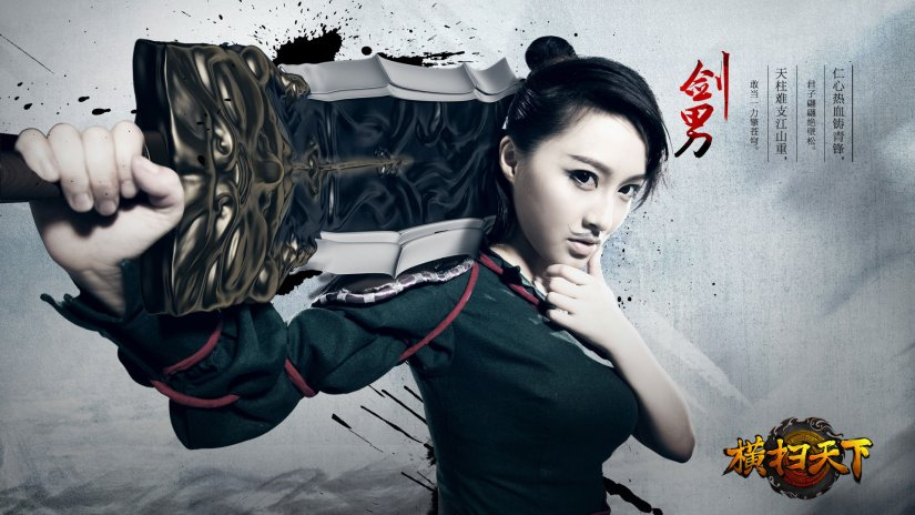 Qian Lin, Linlin-388861