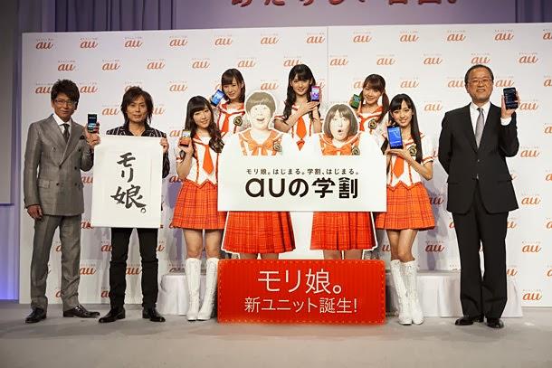 Fukumura Mizuki, Iikubo Haruna, Ikuta Erina, Ishida Ayumi, Michishige Sayumi, Tsunku-436803