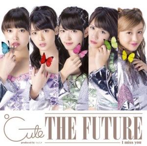C-ute The Future lyrics cover