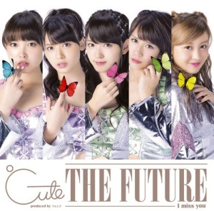 C-ute The Future lyrics cover