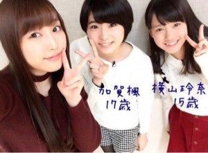 blog-fukumura-mizuki-kaga-kaede-yokoyama-reina-673769