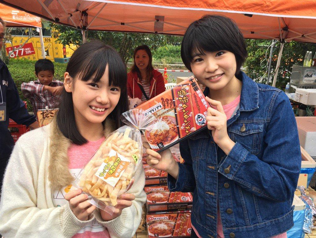 kaga-kaede-yokoyama-reina-673651
